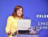 وزيرة التخطيط: 5 – 7 تريليونات دولار احتياجات تمويلية لدول العالم حتى 2030