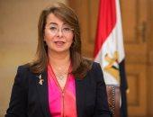 وزارة التضامن: لا صحة لما تردد بشأن صرف العلاوات الخمس لأصحاب المعاشات