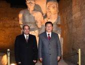 فايننشال تايمز تبرز نمو العلاقات المصرية الصينية فى عهد السيسى وجين بينج