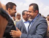 الحكومة اليمنية تصل عدن قادمة من الرياض