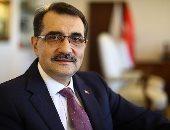 رويترز.. تركيا: سفينتا تنقيب تواصلان عملهما فى شرق المتوسط وأخرى فى الطريق