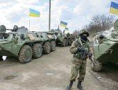 دول أوروبية تدين الانتخابات المقرّرة فى شرق أوكرانيا الانفصالى