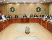 صور .. محافظ المنوفية يشهد الإجتماع الشهري للمجلس الإقليمي للصحة