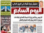 """فيفا يستعد لتوجيه ضربة لقطر فى تنظيم المونديال غدا بـ""""اليوم السابع"""""""