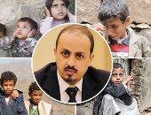 ضحايا اليمن يتساقطون.. اليونيسف تحذر: امرأة وستة من حديثى الولادة يموتون كل ساعتين بسبب مضاعفات الحمل و الولادة.. مسئولة أممية: لا مكان آمن للأطفال ..و80% منهم يواجهون نقص الغذاء والتشرد والمرض