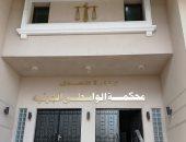 صور ..وزارة العدل تفتتح محكمة الواسطى الجزئية ببنى سويف