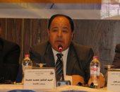 وزير المالية يعتبر رصيف لشحن خام الملح دائرة جمركية مؤقتة