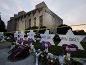 تقرير أمريكى: ارتفاع حوادث معاداة السامية فى أمريكا إلى مستويات تاريخية