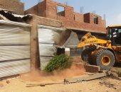 صور.. إزالة 135 حالة إشغال وتعدى خلال حملة مكبرة بكوم أمبو فى أسوان