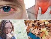 """أكثر الأمراض انتشاراً فى الخريف والشتاء.. وكيف يلعب تغيير الفصول دورا فى الإصابة بالبرد والإنفلونزا والتهاب العين.. فيتامين """"د"""" يحمى من اكتئاب الشتاء.. والتطعيمات الموسمية وغسل الأيدى أبرز طرق الوقاية"""