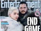 أول صورة رسمية لمسلسل Game Of Thrones الموسم الـ8 على غلاف مجلة أمريكية
