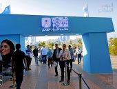 لجنة السياحة بالبرلمان: شرم الشيخ أكبر الفائزين من نجاح منتدى الشباب العالمى