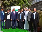 سفارة الإمارات بالقاهرة تحتفل بيوم العلم