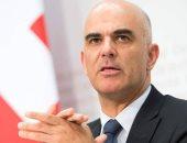 سويسرا تعلن اعتزامها رفع القيود عن العمالة الوافدة من رومانيا وبلغاريا