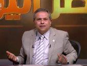 """توفيق عكاشة: لدينا أمراض فى التعليم والإعلام """"زى البطة """""""