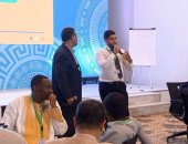 شاهد.. بث مباشر لورشة خطة 2063 أفريقيا التى نحلم بها فى منتدى شباب العالم