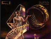 برنامج أفلام وندوات مهرجان القاهرة السينمائى اليوم الخميس