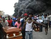 صور.. جنازة تتحول لاحتجاجات عنيفة فى هايتى للمطالبة باستقالة الرئيس