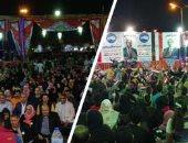 """""""مستقبل وطن"""" ينظم فعاليات خدمية متنوعة بالقاهرة والمحافظات"""