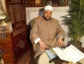 """""""أوقاف السويس"""": نبي الرحمة موضوع خطبة الجمعة بمساجد السويس"""