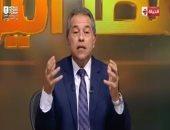 توفيق عكاشة: تقدمت باستقالتى من التليفزيون المصرى الثلاثاء الماضى