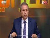 توفيق عكاشة: الوطن العربى جسد واحد.. مصر رأسه والسعودية قلبه