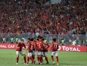 اهداف مباراة الاهلى والترجى فى ذهاب نهائي دورى أبطال أفريقيا