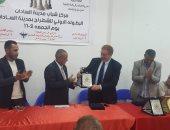صور.. رئيس الاتحاد المصرى للشطرنج يكرم الفائزين فى مركز شباب السادات