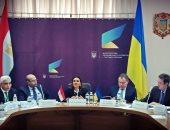وزيرة الاستثمار تلتقى 11 شركة أوكرانية.. وتدعوها للاستثمار فى مصر
