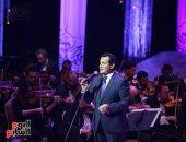 """محمد الحلو وثروت يغنيان تترى """"ليالى الحلمية"""" و""""مين ميحبش فاطمة"""" بمهرجان الموسيقى"""