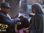"""بطلة """"ورد مسموم"""": لم أشاهد الفيلم حتى الآن وعرضه بمهرجان القاهرة مكافأة"""