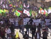 شاهد.. آلاف الأكراد يتظاهرون بالقامشلى فى سوريا ضد الغزو التركى