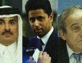 باريس سان جيرمان يحاول الهروب من فضيحة رشاوى قطر ببيان هزيل
