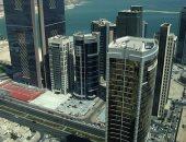 دعم قطر للإرهاب يستنزف اقتصادها ويدفعها للاقتراض .. تراجع الإيرادات المالية نتيجة هبوط أسعار النفط الخام .. بنوك الدوحة تتوجه إلى أسواق الدين الخارجية لتوفير السيولة.. وانهيار مؤشر العقارات لأدنى معدل منذ 2014