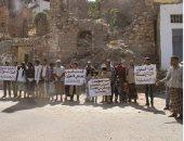 وقفة احتجاجية لأهالى الجحملية في تعز للمطالبة بمساعدات منظمات الإغاثة