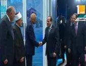 الرئيس السيسى يصل إلى مقر انعقاد منتدى شباب العالم
