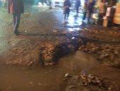 الدفع بــ 5 سيارات شفط بعد انفجار ماسورة مياه بشارع المدينة المنورة فى أوسيم