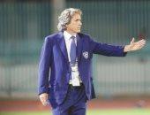 فلامنجو البرازيلى يتعاقد مع خيسوس مدرب الهلال السعودي السابق