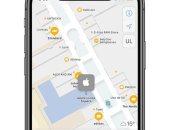 خرائط Apple تحصل على تقارير جوجل و Waze عن الحوادث