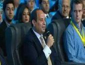 الرئيس السيسى: منطقتنا تعج بالصراعات