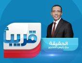 """شاهد برومو برنامج خالد صلاح """"الحقيقة مع رئيس التحرير"""" على قناة النهار..قريبا"""