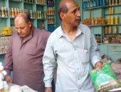نائب يطالب المزارعين بمواجهة تجار المبيدات الزراعية المغشوشة