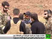 شاهد.. انتشار دورية عسكرية أمريكية بسوريا على الحدود التركية