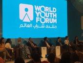منتدى شباب العالم يتعاون مع عدد من المنظمات الدولية الرائدة