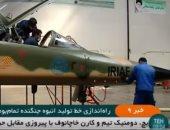 """شاهد.. إيران تفتتح خط إنتاج المقاتلة """"كوثر"""" بحضور وزير دفاعها"""