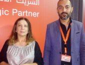 """المفكرة اللبنانية علوية صبح لـ""""اليوم السابع"""": نجيب محفوظ عملاق لم يأخذ حقه"""