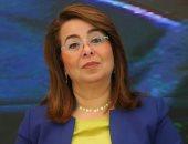 غادة والى: بنك ناصر ينظم دورات تدريبية لـ337 موظفا خلال 4 أشهر