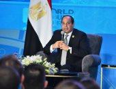 """الحمد لله على نعمة مصر.. هاشتاج """"سيناء تهزم الإرهاب"""" فى صدارة """"تويتر"""""""