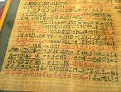بردية أيبرس.. اعرف قصة أقدم وثيقة علاجية عمرها 3500 عام