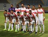 جدول ترتيب الدورى المصرى بعد مباريات اليوم الثلاثاء 6 / 11 / 2018